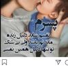 مامان مهرسام