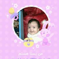 مامان یسنا