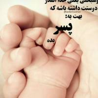 مامان حسین