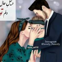 آواتار مامان مهراد