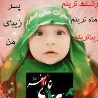 آواتار مامان علی اصغر