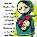 آواتار مامان محمد