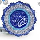 مامان محمد سبحان