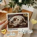 مامان مهراد